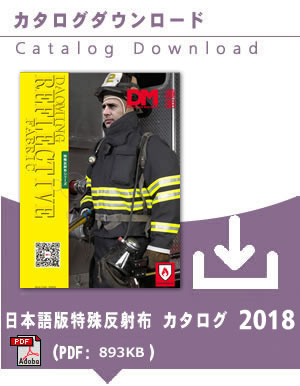 REFLECTIVE CATALOG 2018