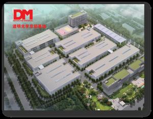 DMロンユウ工場